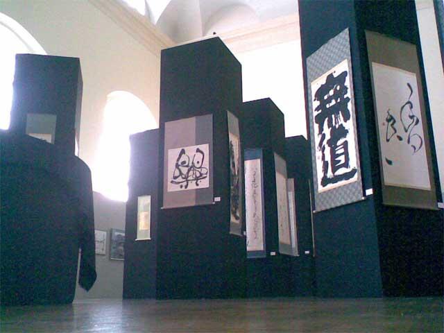 Artisti giapponesi 2007